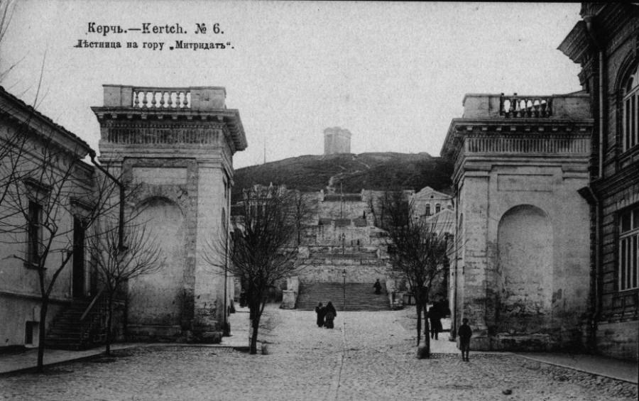 Гора Митридат на старинной фотокарточке