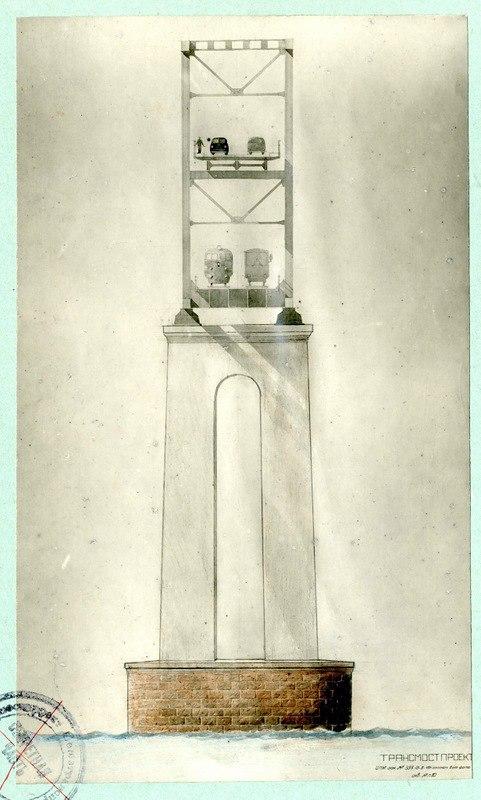2-х уровневый мост
