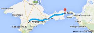 simferopol kerch