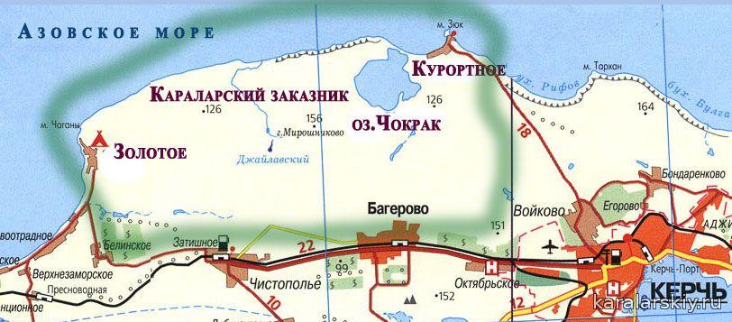 Карта Караларского заповедника