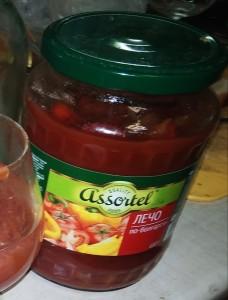 Лечо это овощные консервы на основе красного сладкого болгарского перца паприка