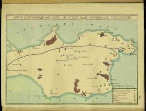 Керченские руды образовались после размыва месторождений Донбасса и Кривбасса