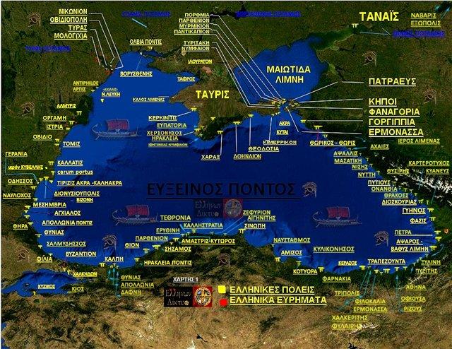Основной вид транспорта в Гостеприимном море это были корабли эллинов. Некоторые древне-греческие купцы перевозили вино и зерно контрабандой через порты скифов на Южном берегу Крыма