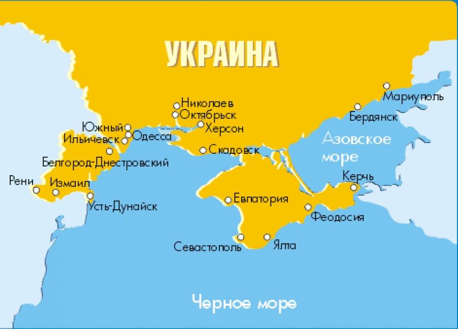 Упадок морского транспорта на Украине начался еще в 1990-х годах. Относительно неплохо идут дела в Николаеве, однако грузовые машины на 40-60 тонн разбивают центральные улицы. Объезжать их это очень большой расход топлива. Одесса по прежнему основной центр морской контрабанды. В Крыму вообще ничего не происходит. Разве что красивые визиты учебных парусных кораблей.