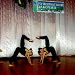Танцующий дельфин финалы